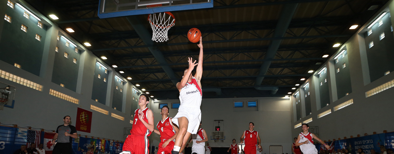 Basketball1_zugeschnitten